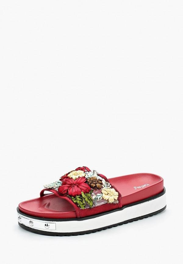 Купить Сабо Betsy, be006awapwu8, красный, Весна-лето 2018
