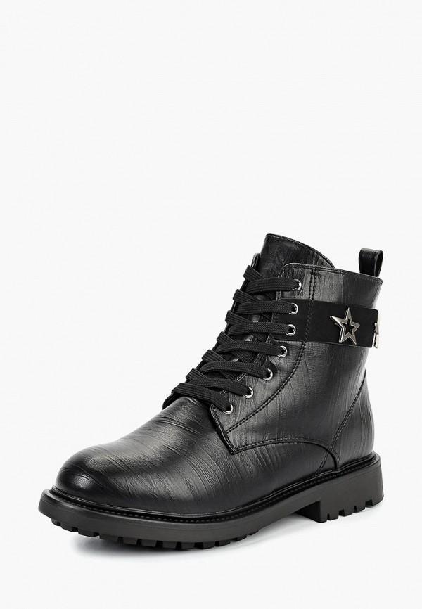 Купить Ботинки Betsy, Betsy BE006AWCICX4, черный, Осень-зима 2018/2019