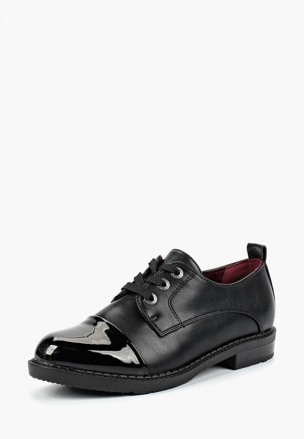 Ботинки Betsy, be006awcieh3, черный, Осень-зима 2018/2019  - купить со скидкой