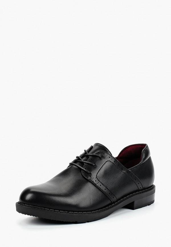 Купить Ботинки Betsy, Betsy BE006AWCIEH7, черный, Осень-зима 2018/2019
