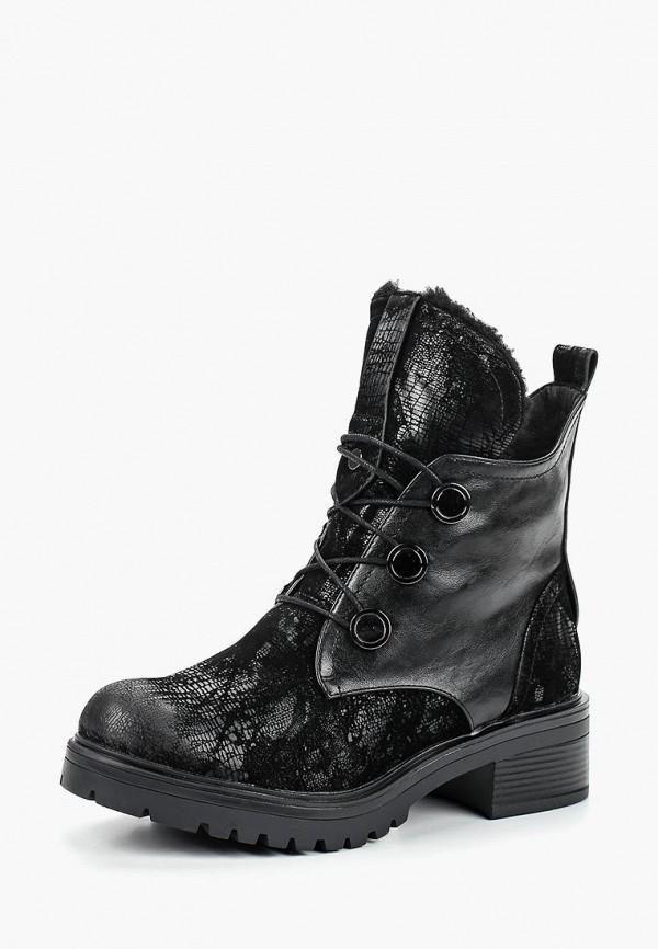 Купить Ботинки Betsy, Betsy BE006AWCIEJ7, черный, Осень-зима 2018/2019