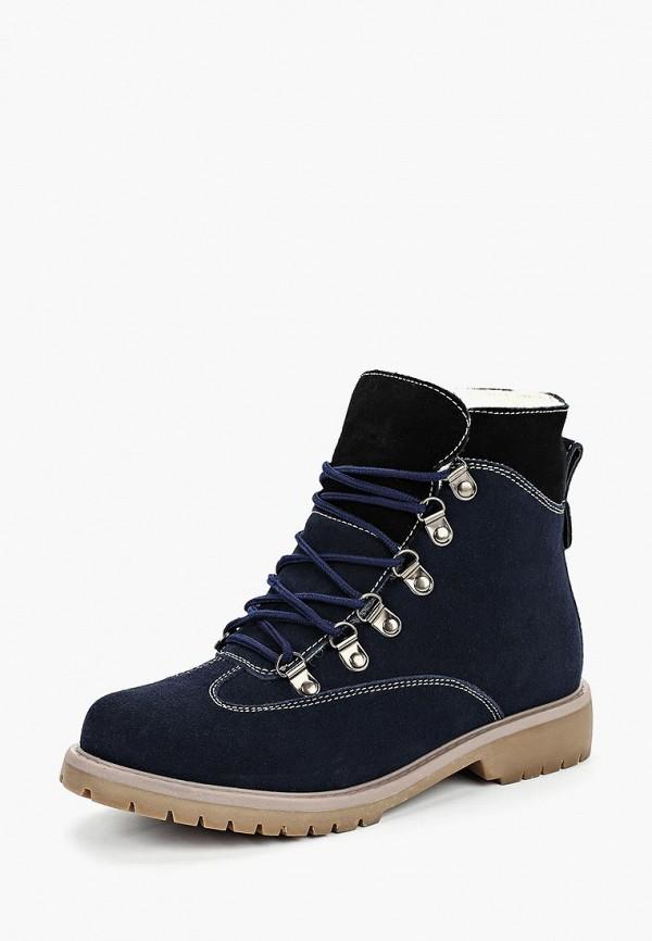 Купить Ботинки Betsy, Betsy BE006AWCIEW3, синий, Осень-зима 2018/2019