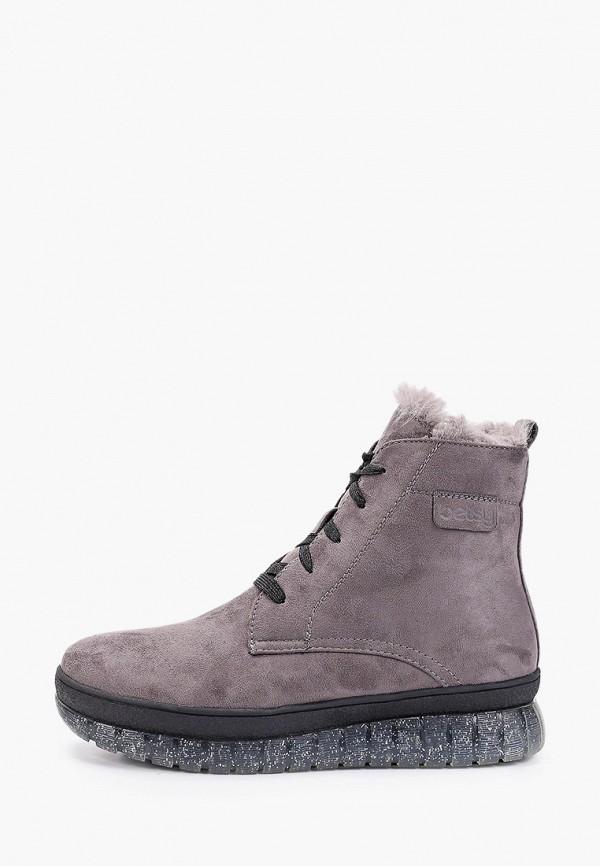 женские ботинки betsy, серые