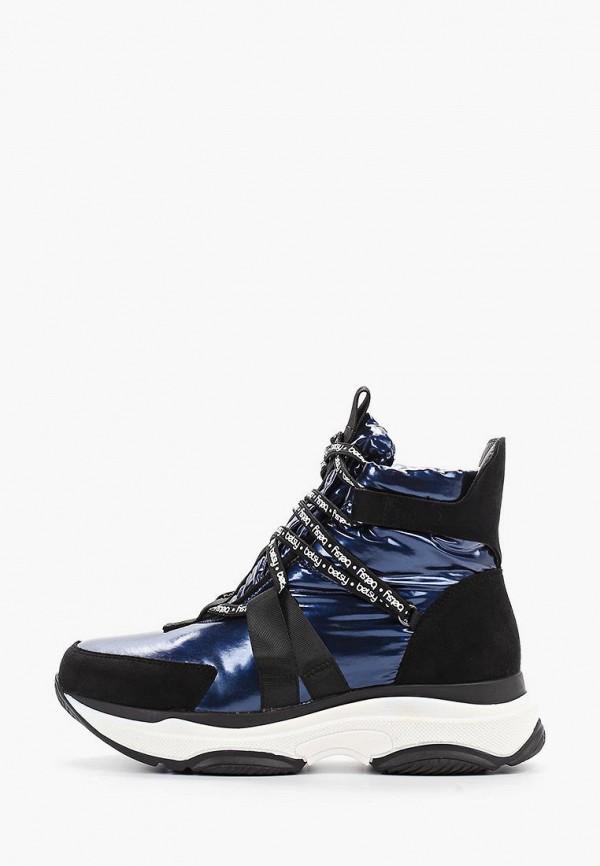 женские кроссовки betsy, синие