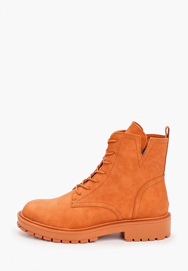 женские ботинки betsy, оранжевые