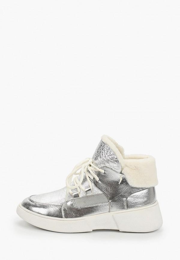 женские ботинки betsy, серебряные