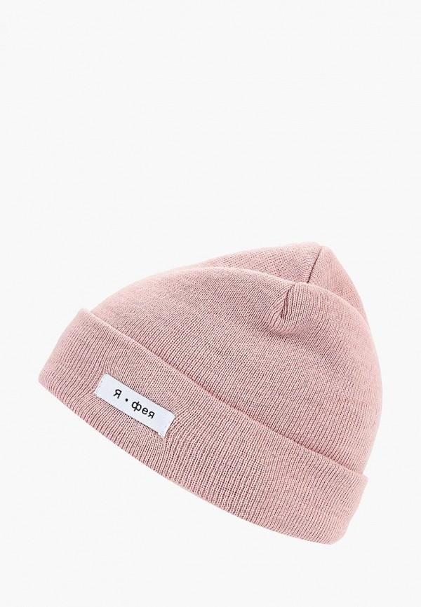 Купить Шапка Befree, Befree BE031CWBWMT1, розовый, Осень-зима 2018/2019