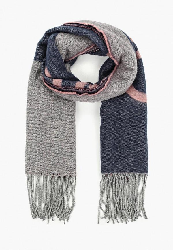 женский шарф befree, разноцветный