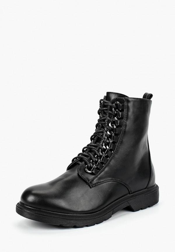 Ботинки Bellamica Bellamica BE058AWCNGV7 ботинки bellamica bellamica be058awavvj4