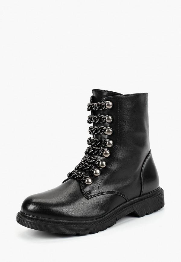 Ботинки Bellamica Bellamica BE058AWCNGW3 ботинки bellamica bellamica be058awavvj4