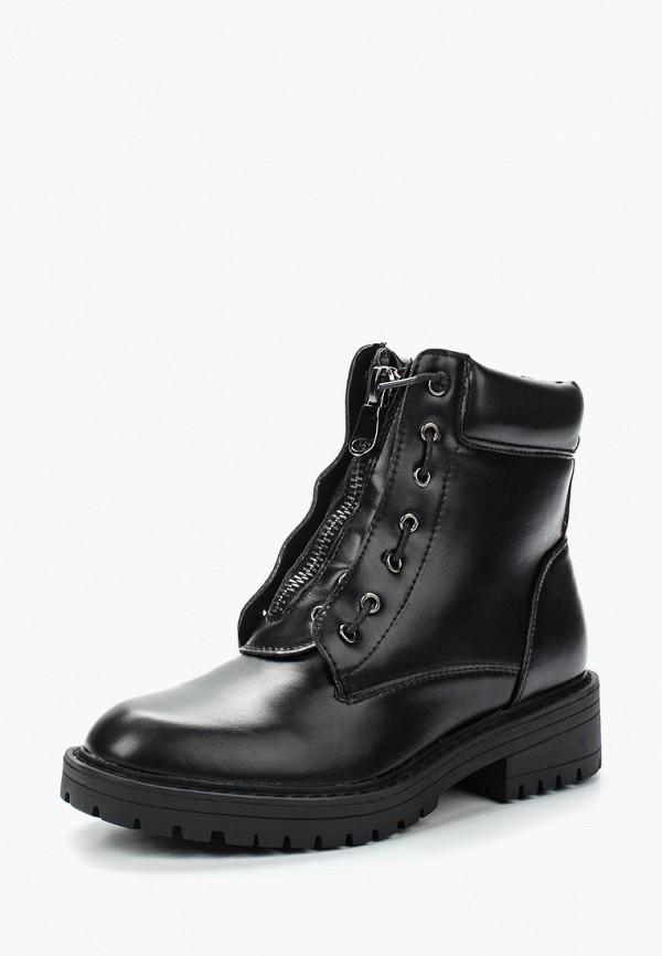 Ботинки Bellamica Bellamica BE058AWXKB41 цены онлайн