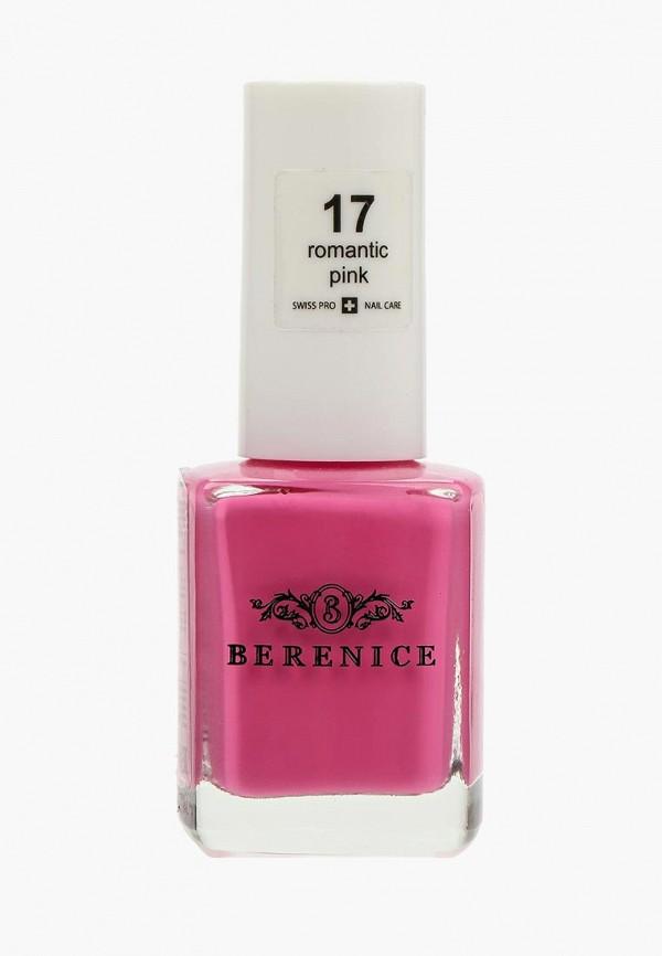 Лак для ногтей Berenice  BE067LWXUV27