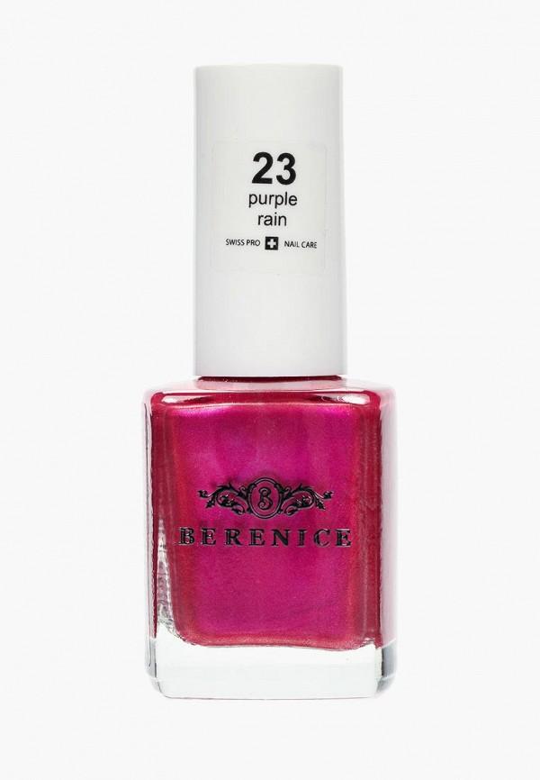Лак для ногтей Berenice  BE067LWXUV28