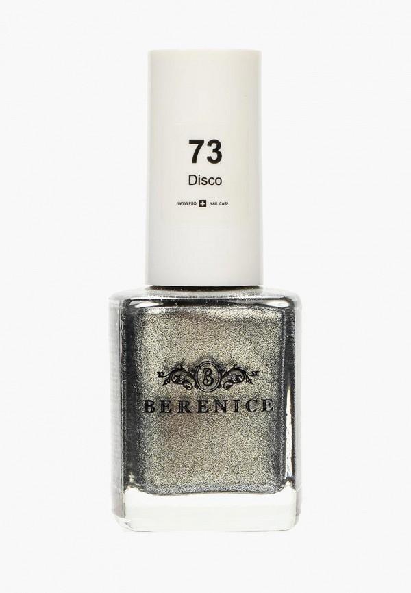 Лак для ногтей Berenice  BE067LWXUV45