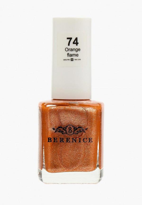 Лак для ногтей Berenice Berenice BE067LWXUV46 berenice для ногтей 03 тон 16 мл