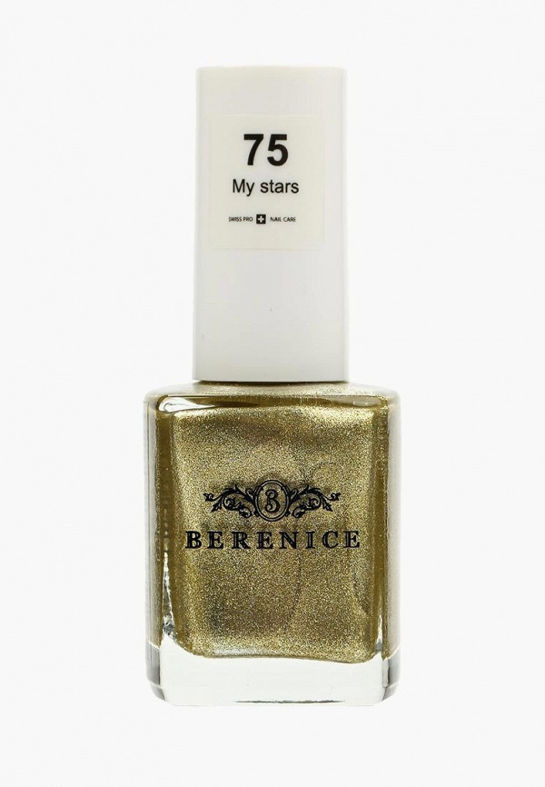 Лак для ногтей Berenice  BE067LWXUV47