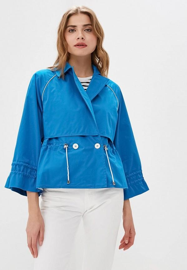 женская куртка beatrice.b, синяя