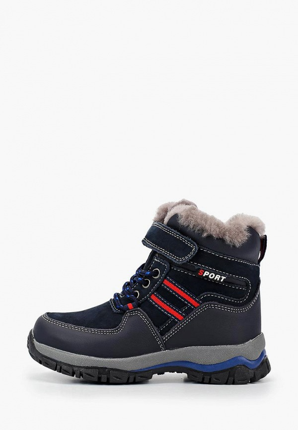 ботинки berten для мальчика, синие