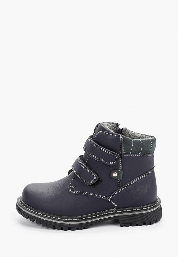 Ботинки Berten Berten BE095ABGMYI5 цена