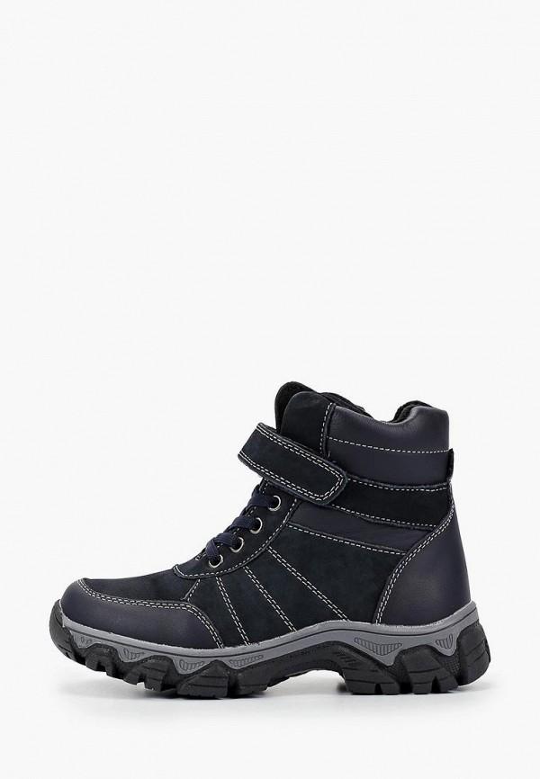 Ботинки Berten Berten BE095ABGMYI7 цена