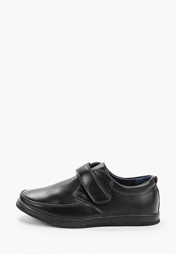 Туфли Berten
