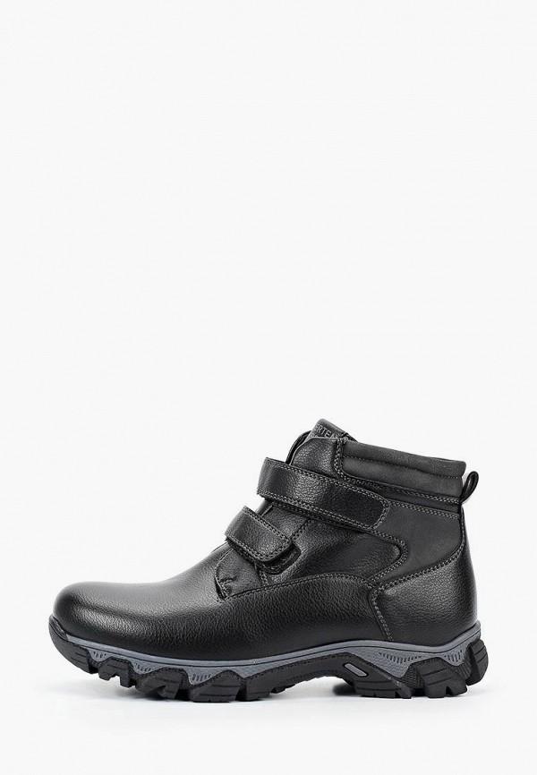 Ботинки Berten Berten BE095ABGMYJ8 цена