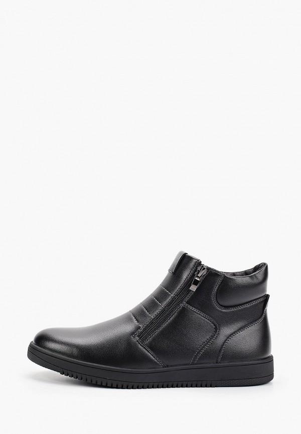 ботинки berten для мальчика, черные