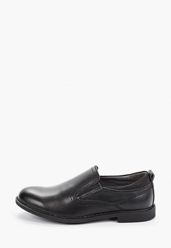туфли berten для мальчика, черные