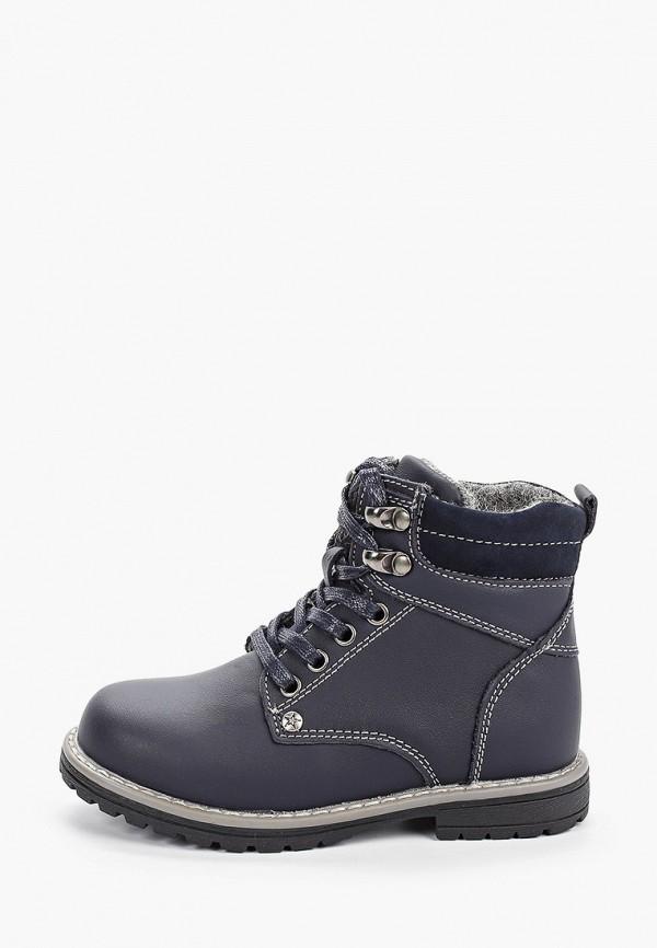 Ботинки Berten Berten BE095ABJUW84 цена
