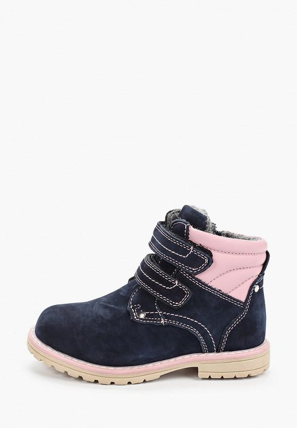 ботинки berten для девочки, синие
