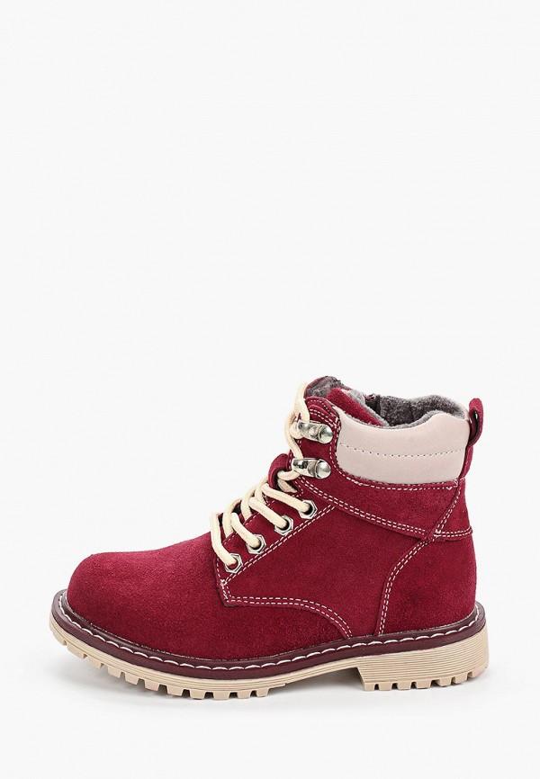 ботинки berten для девочки, бордовые
