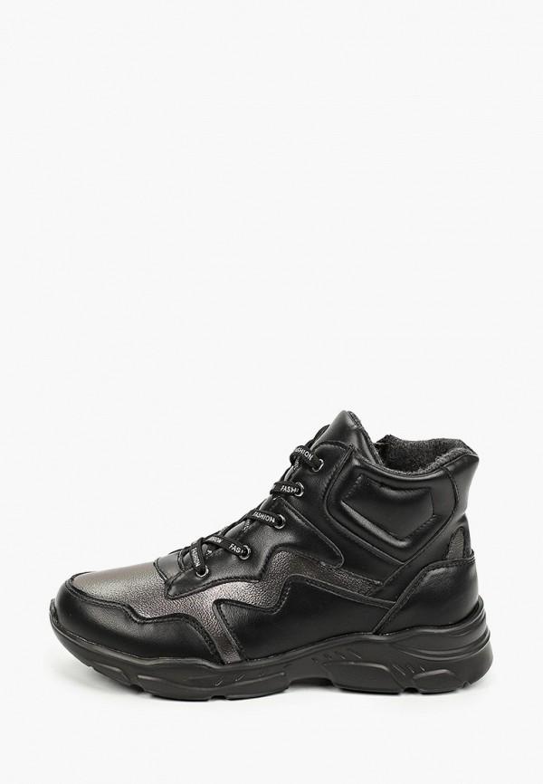 кроссовки berten для девочки, черные