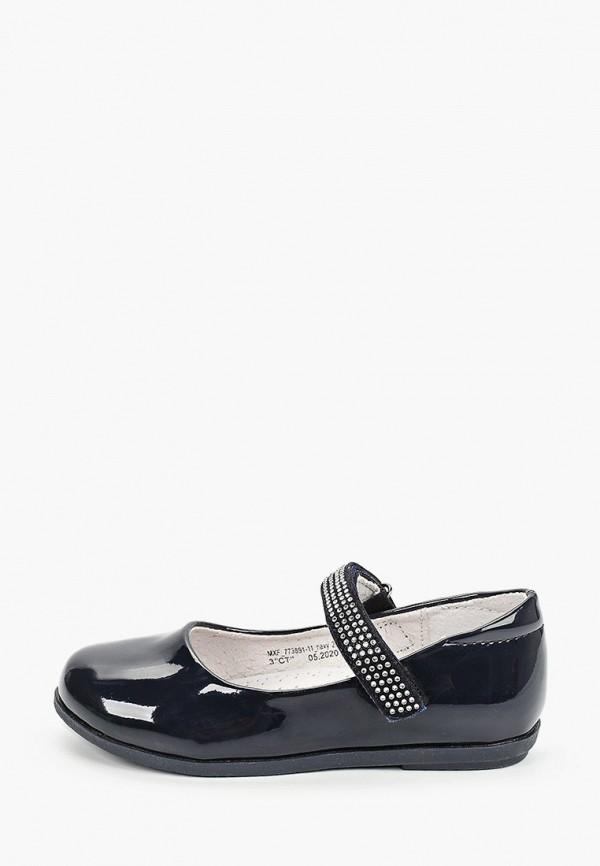 туфли berten для девочки, синие