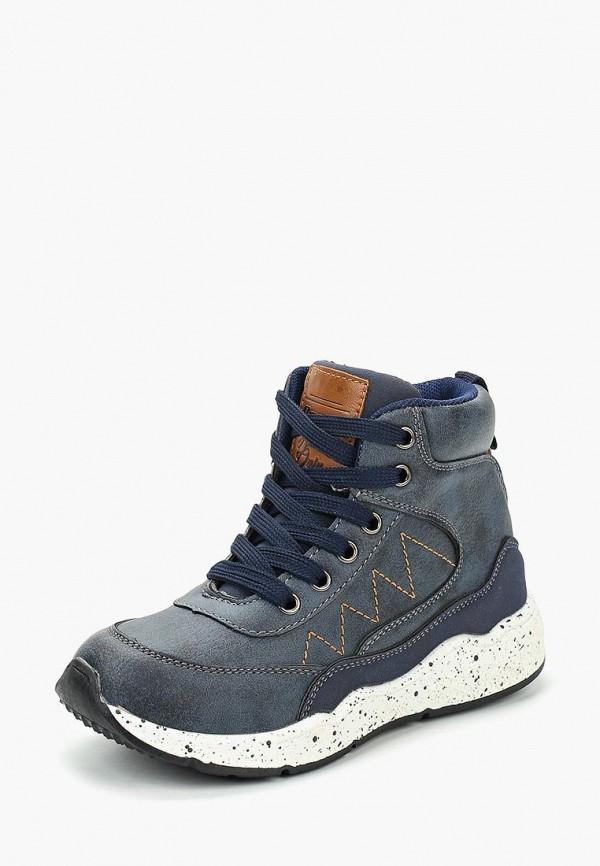ботинки beppi для мальчика, синие
