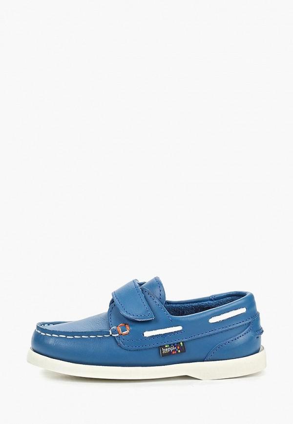мокасины beppi для мальчика, синие