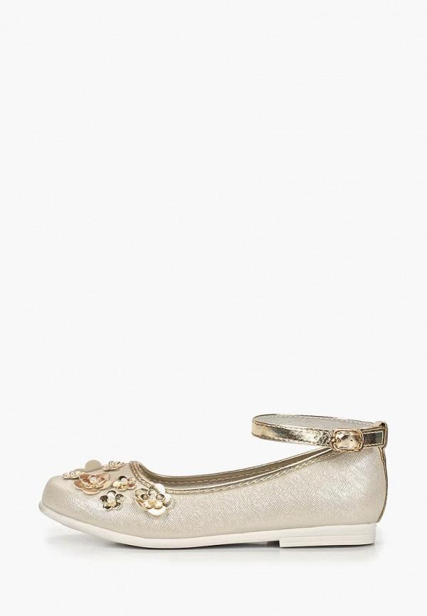 туфли beppi для девочки, золотые
