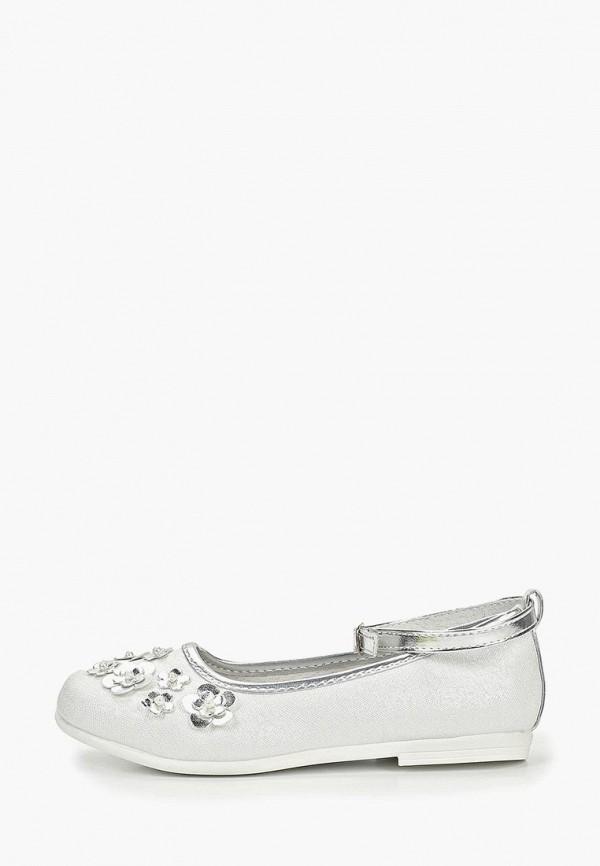 туфли beppi для девочки, серебряные