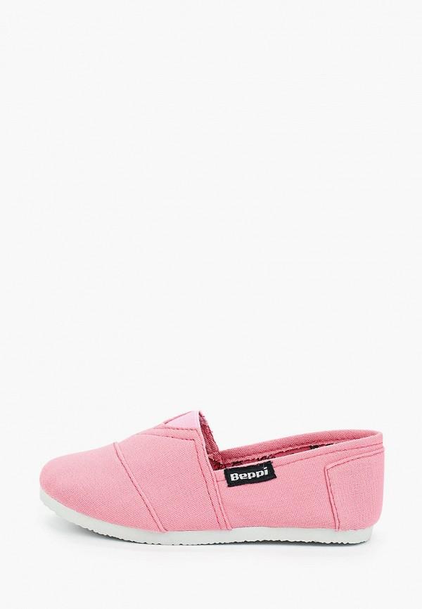 слипоны beppi для девочки, розовые