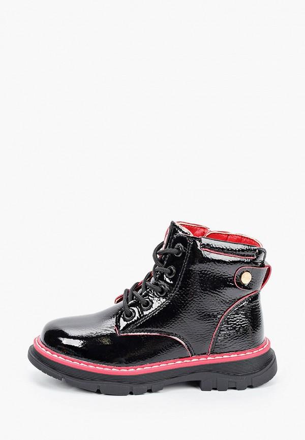 ботинки beppi для девочки, черные