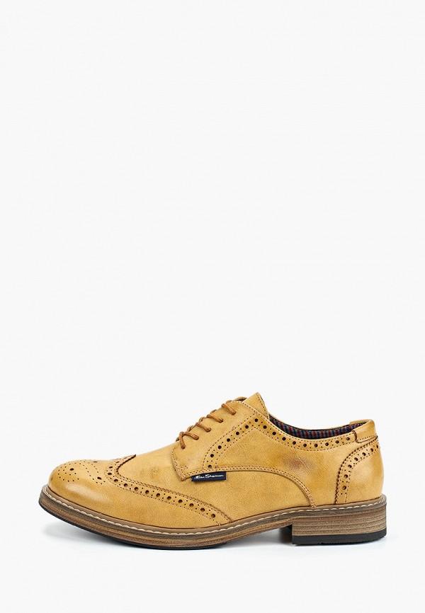 мужские туфли ben sherman, желтые
