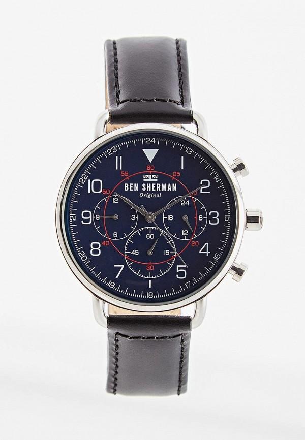 Часы Ben Sherman Ben Sherman BE376DMDCKN6 ben 10 alien force psp