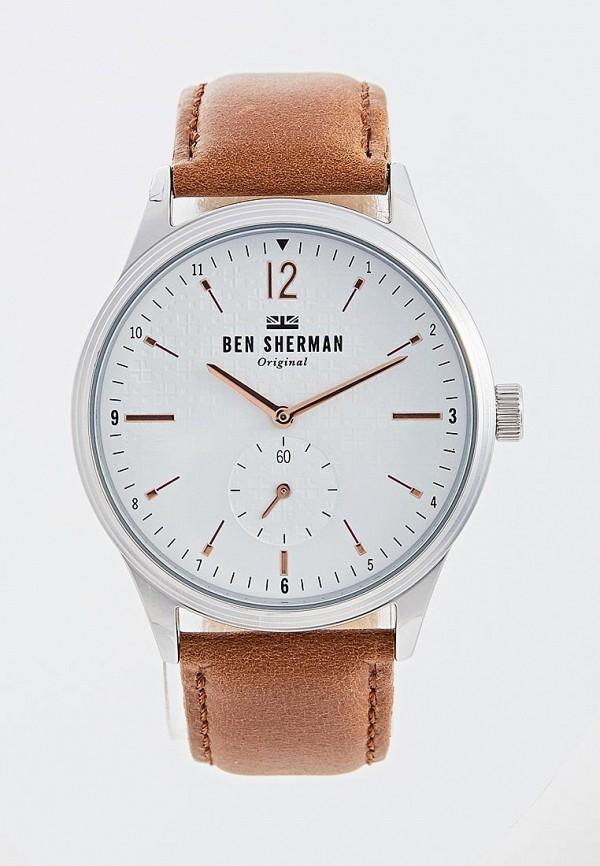 мужские часы ben sherman, бежевые