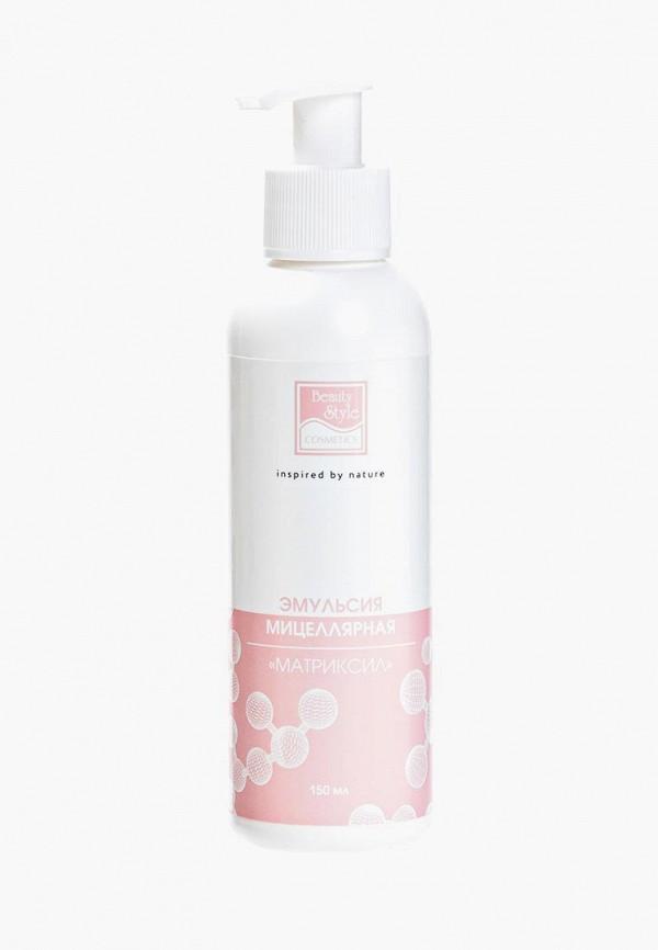 Купить Мицеллярная вода Beauty Style, для демакияжа Матриксил , 150 мл, BE934LWAXQG6, белый, Осень-зима 2018/2019