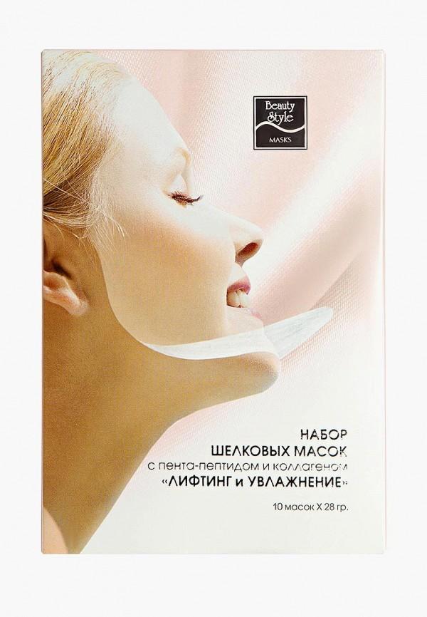 Набор масок для лица Beauty Style Beauty Style BE934LWBMR06 vilenta подарочный набор тканевых масок beauty week 196 мл
