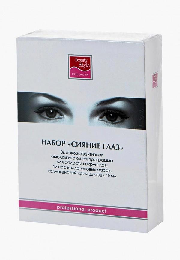 Купить Набор масок для кожи вокруг глаз Beauty Style, Сияние глаз, be934muih287, белый, Весна-лето 2019