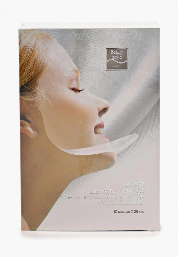 Набор масок для лица Beauty Style Beauty Style BE934MUJH406 набор масок для кожи вокруг глаз beauty style beauty style be934mujh415