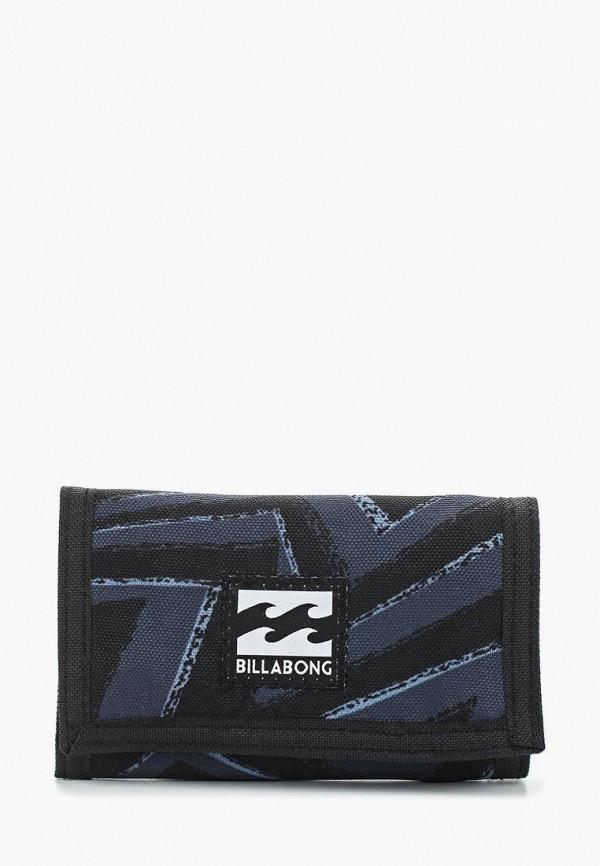 Кошелек Billabong Billabong BI009BMAOGU2 кошелек billabong atom wallet black gray