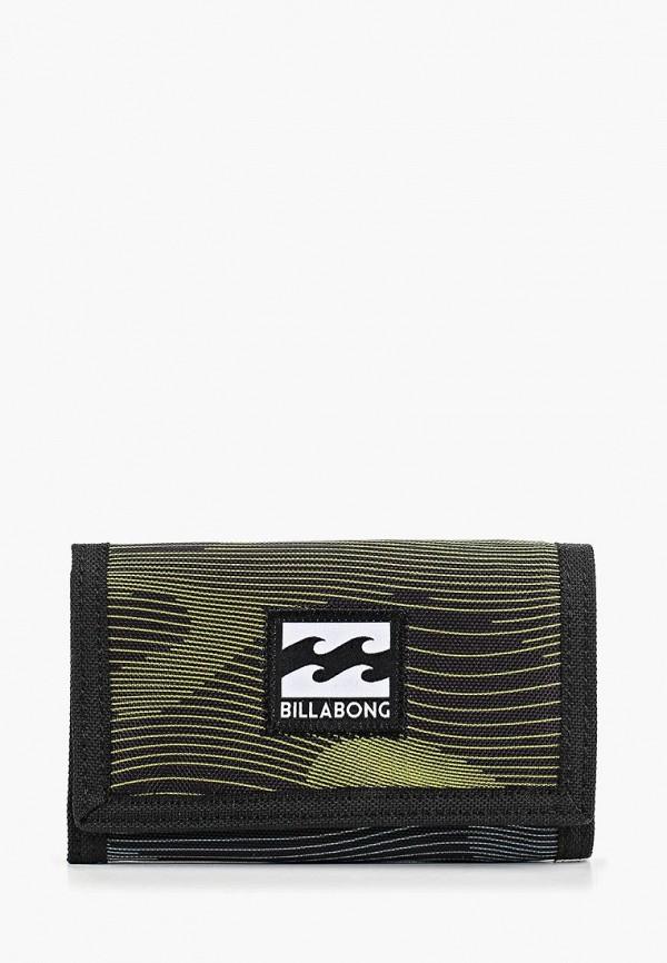 мужской кошелёк billabong, зеленый
