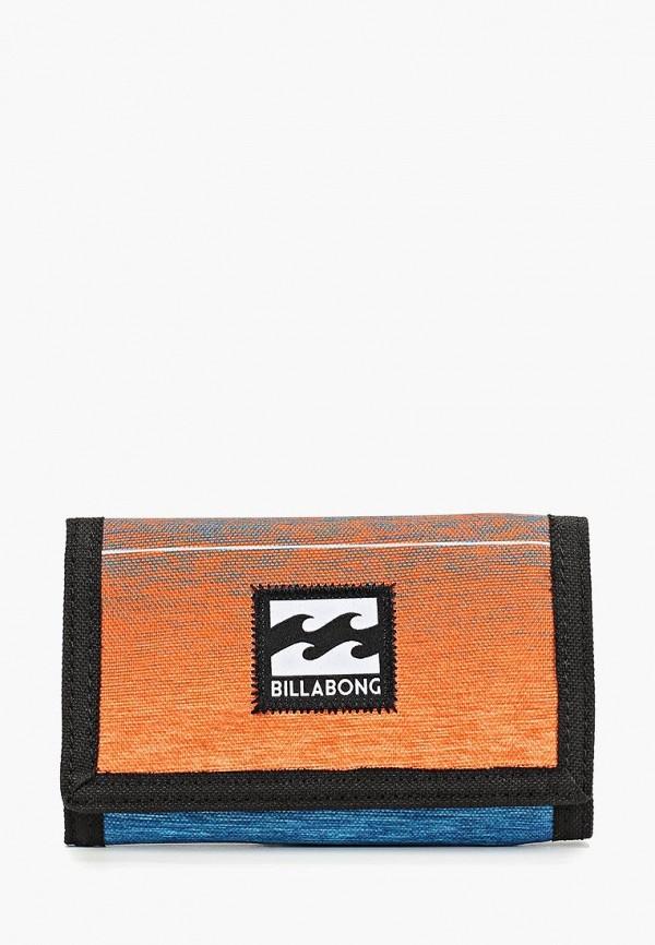 Кошелек Billabong Billabong BI009BMFEMA8 кошелек billabong split leather wallet black