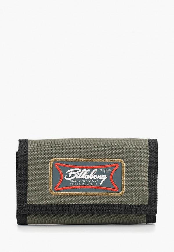 Кошелек Billabong Billabong BI009BMFEMB0 кошелек billabong split leather wallet black